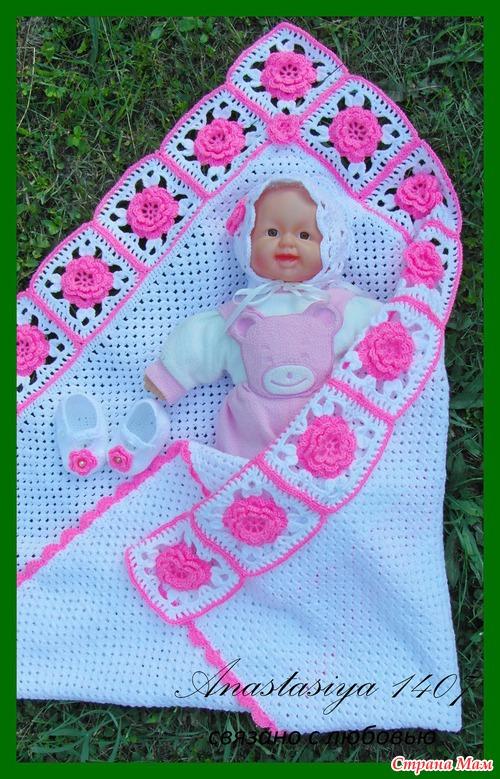Вязание крючком новорожденным на выписку 151