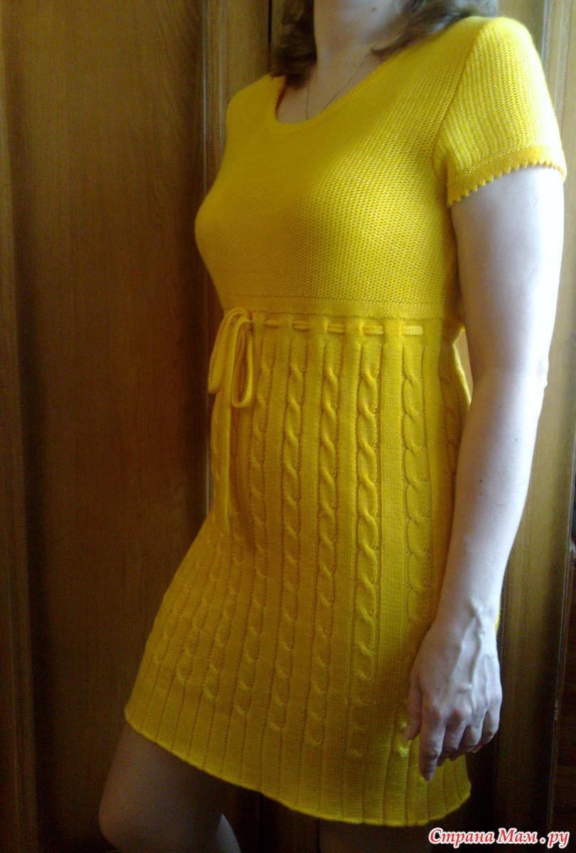 Машинное вязание ярмарка мастеров вязаные платья