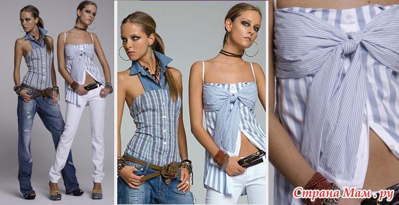 Как женскую одежду своими руками фото
