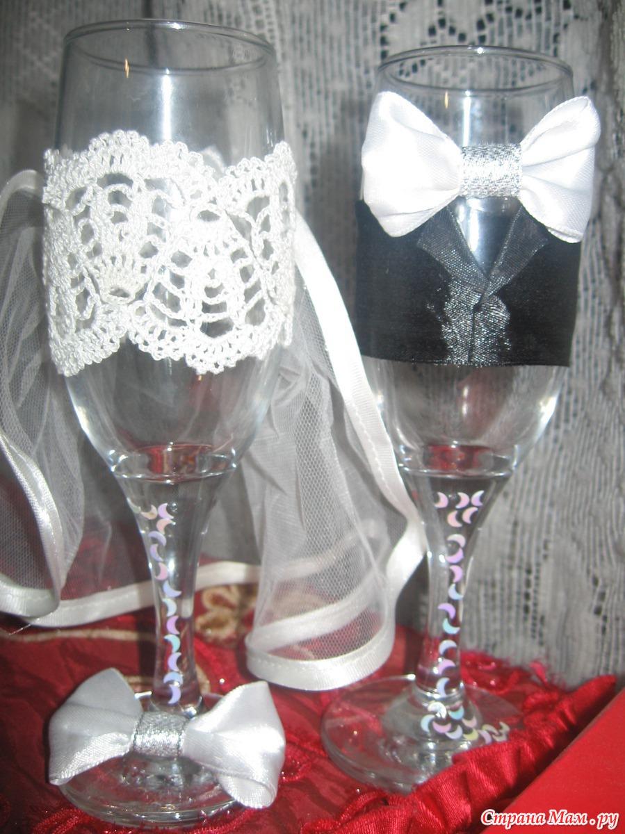 Свадебных бокалов своими руками фото