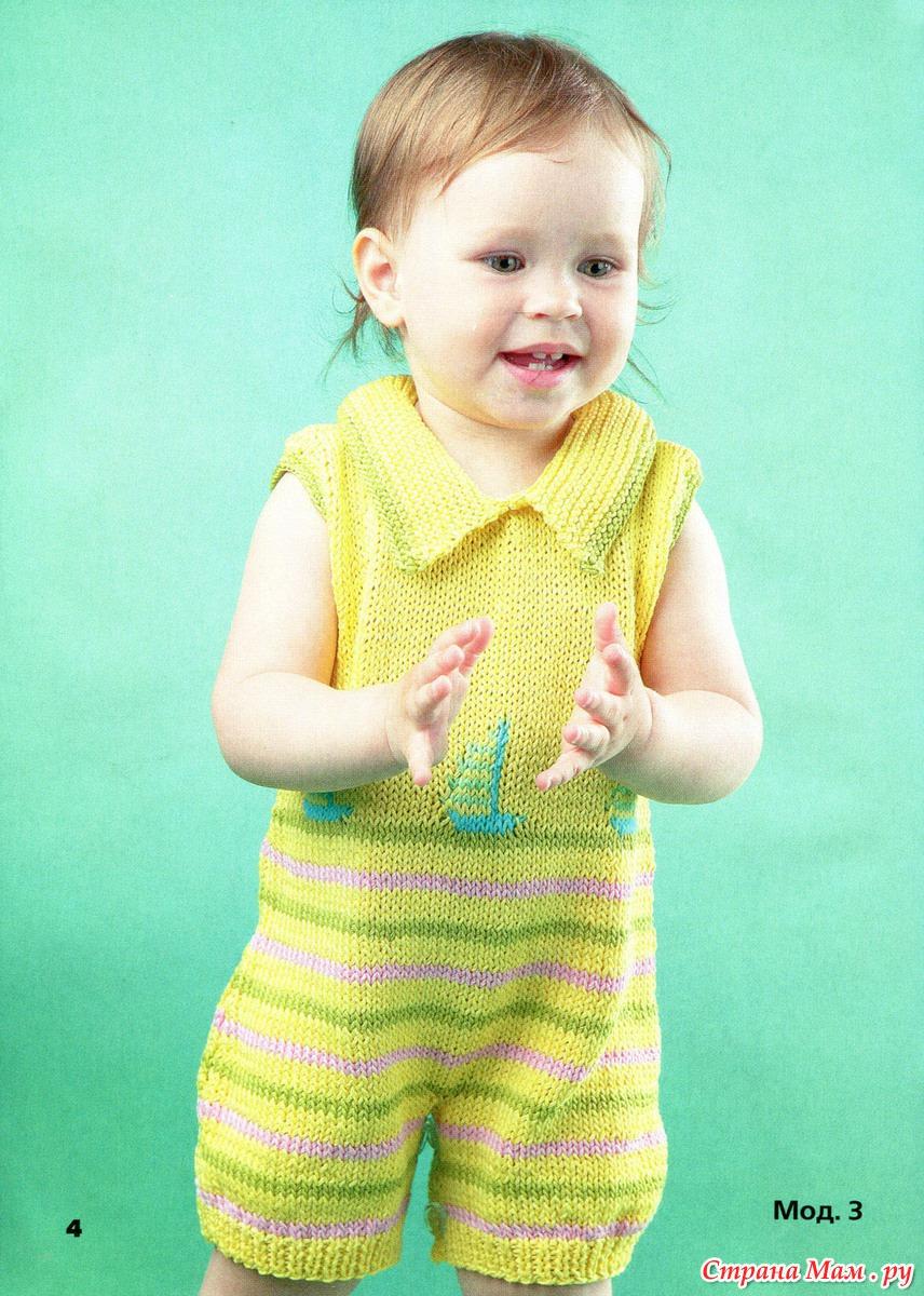 Что связать ребенку двух лет