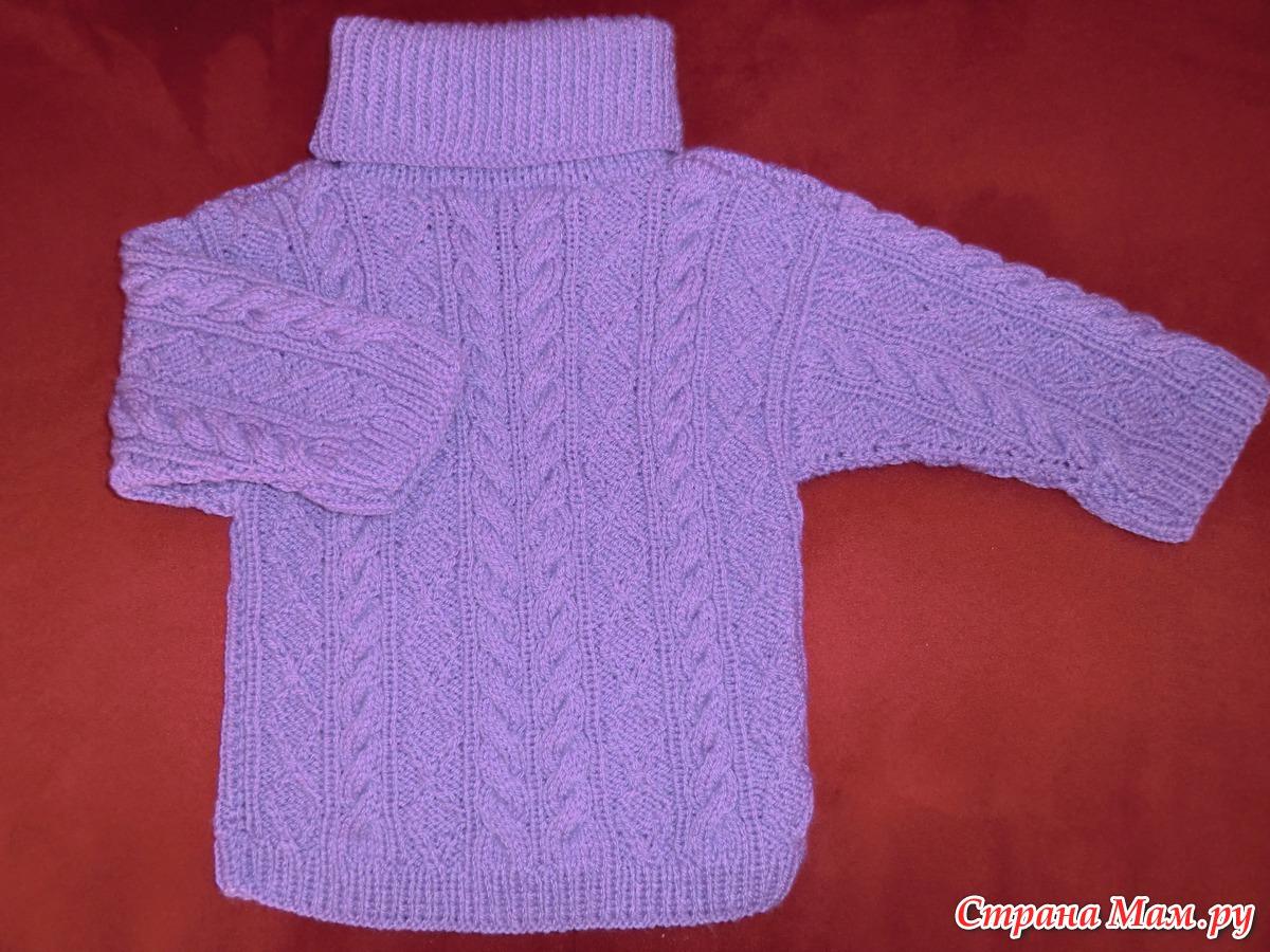 Вязание джемпера девочке 3-4 лет