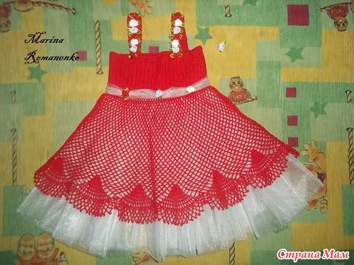 Платье для моей принцессы ко дню ее рождения - 1 годик.