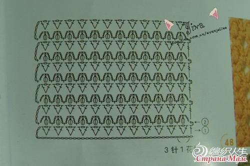 Топик с цветком (от китайской мастерицы)