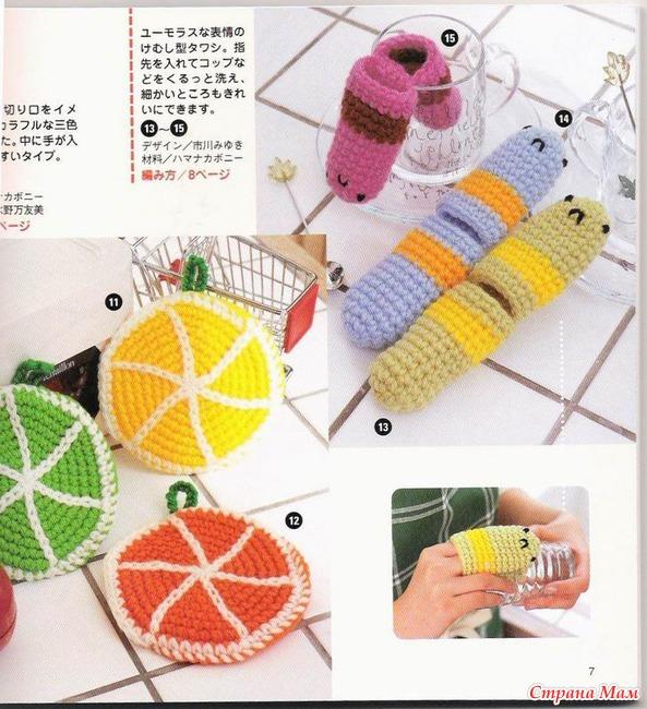 Вязание вещей для кухни крючком 40