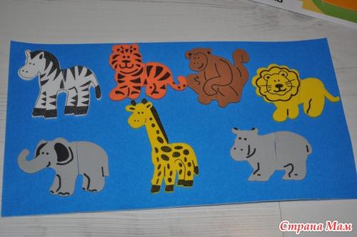 Поделка с малышами африка 65
