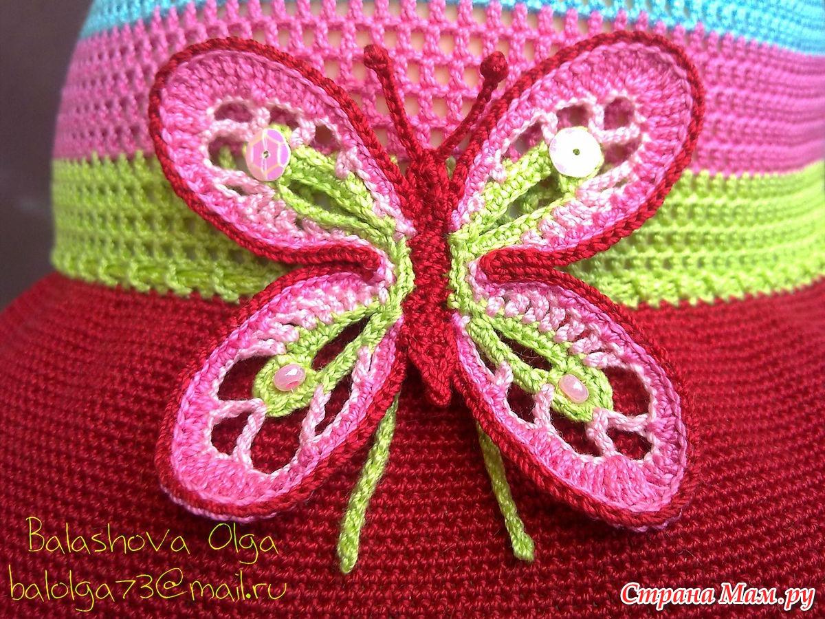 Мастер-класс бабочки! - Ярмарка СМ - Страна Мам