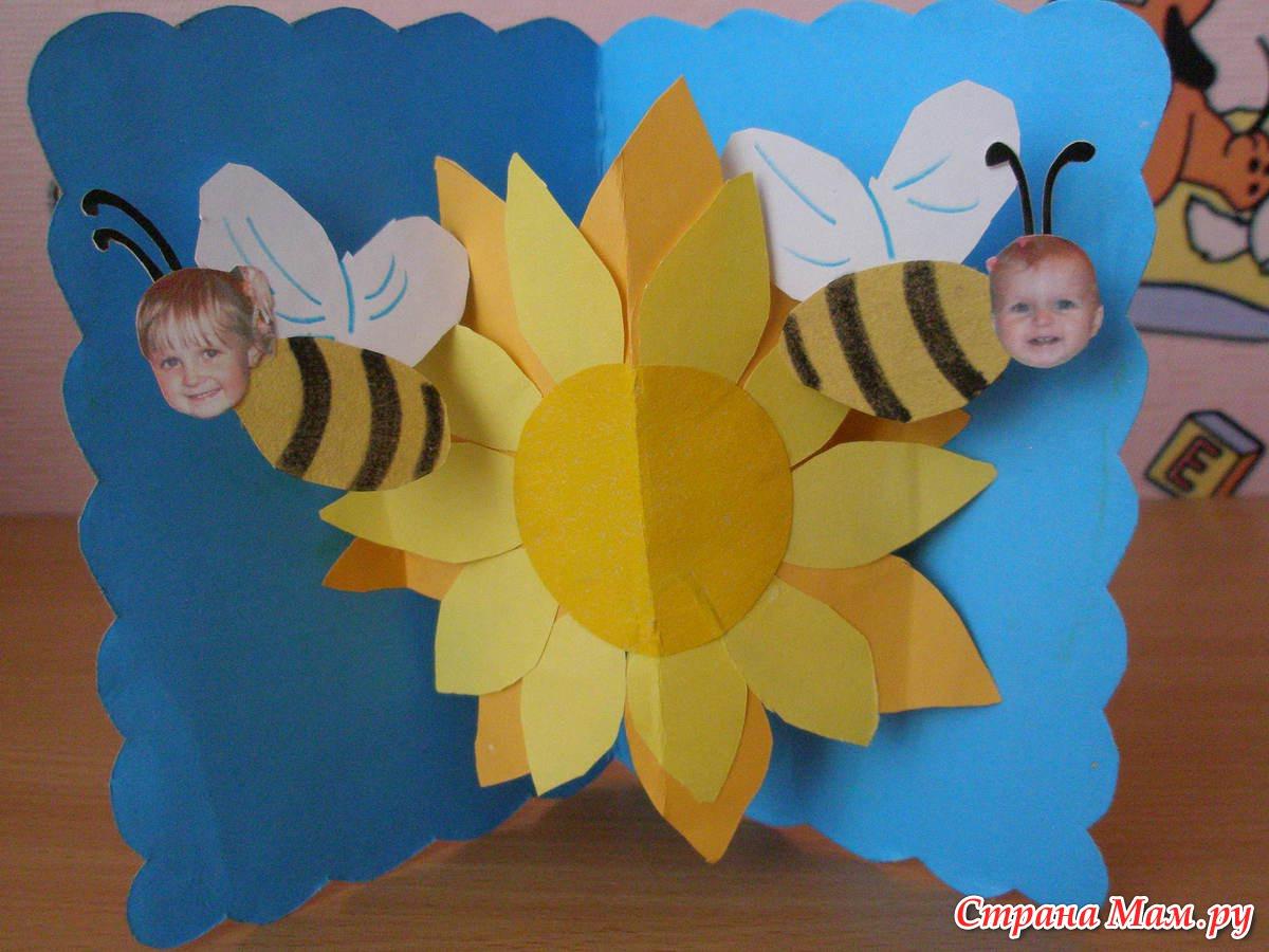 Аппликация из цветной бумаги с детьми 5 лет фото