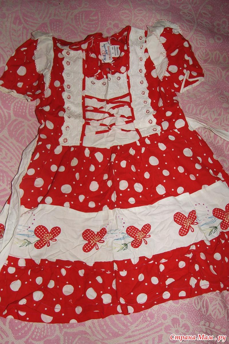 Детские платья 80 годов