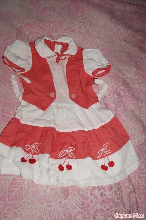 Китайские платья 90 78