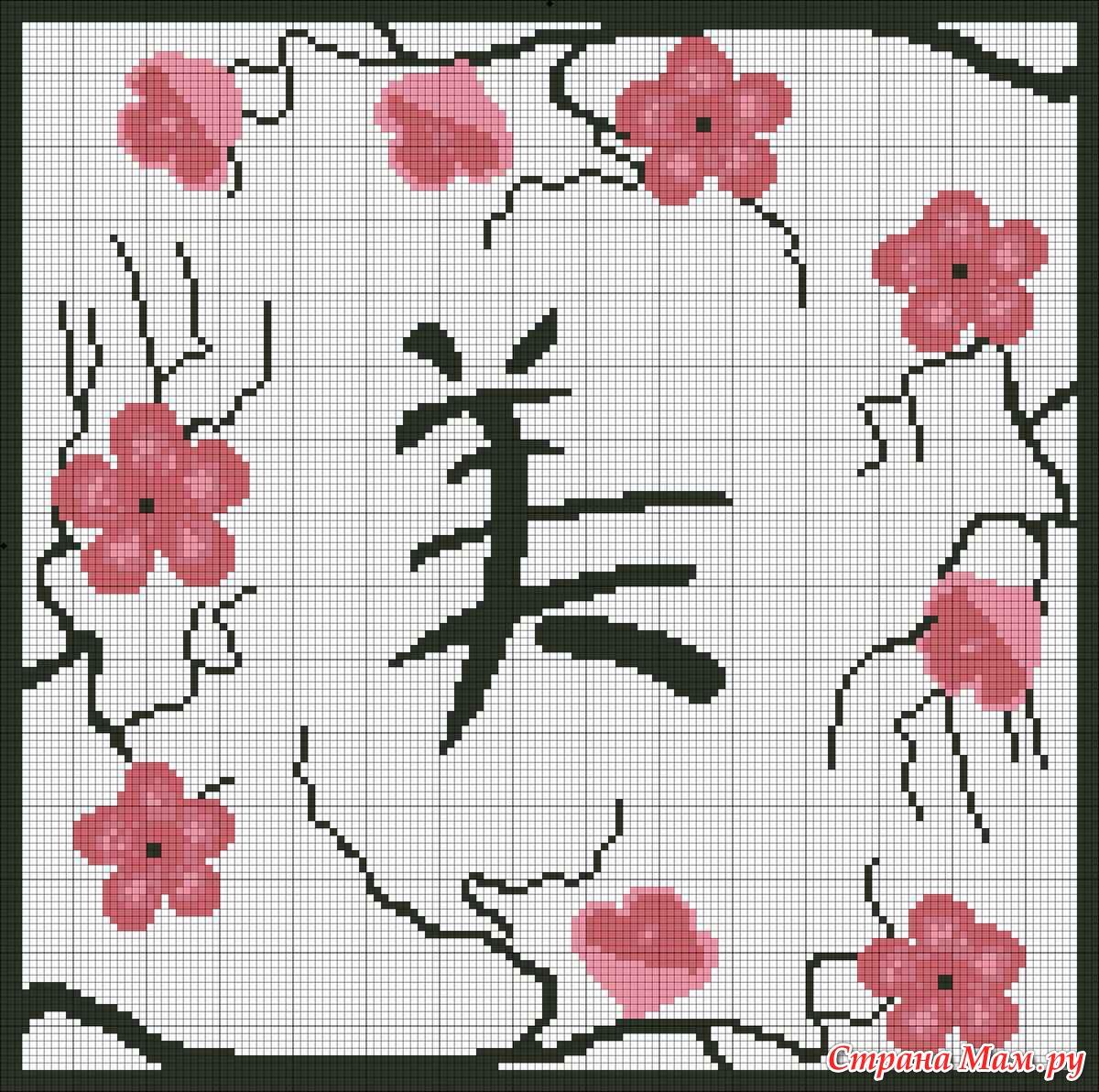 Японская вышивка крест схемы 313