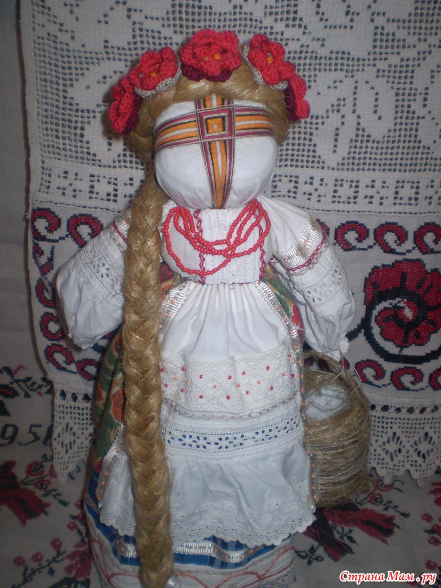 Кукла мотанка на беременность мастер класс