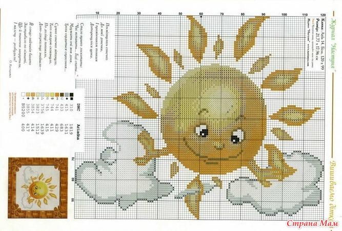 Вышивка крестом схемы бесплатно солнце
