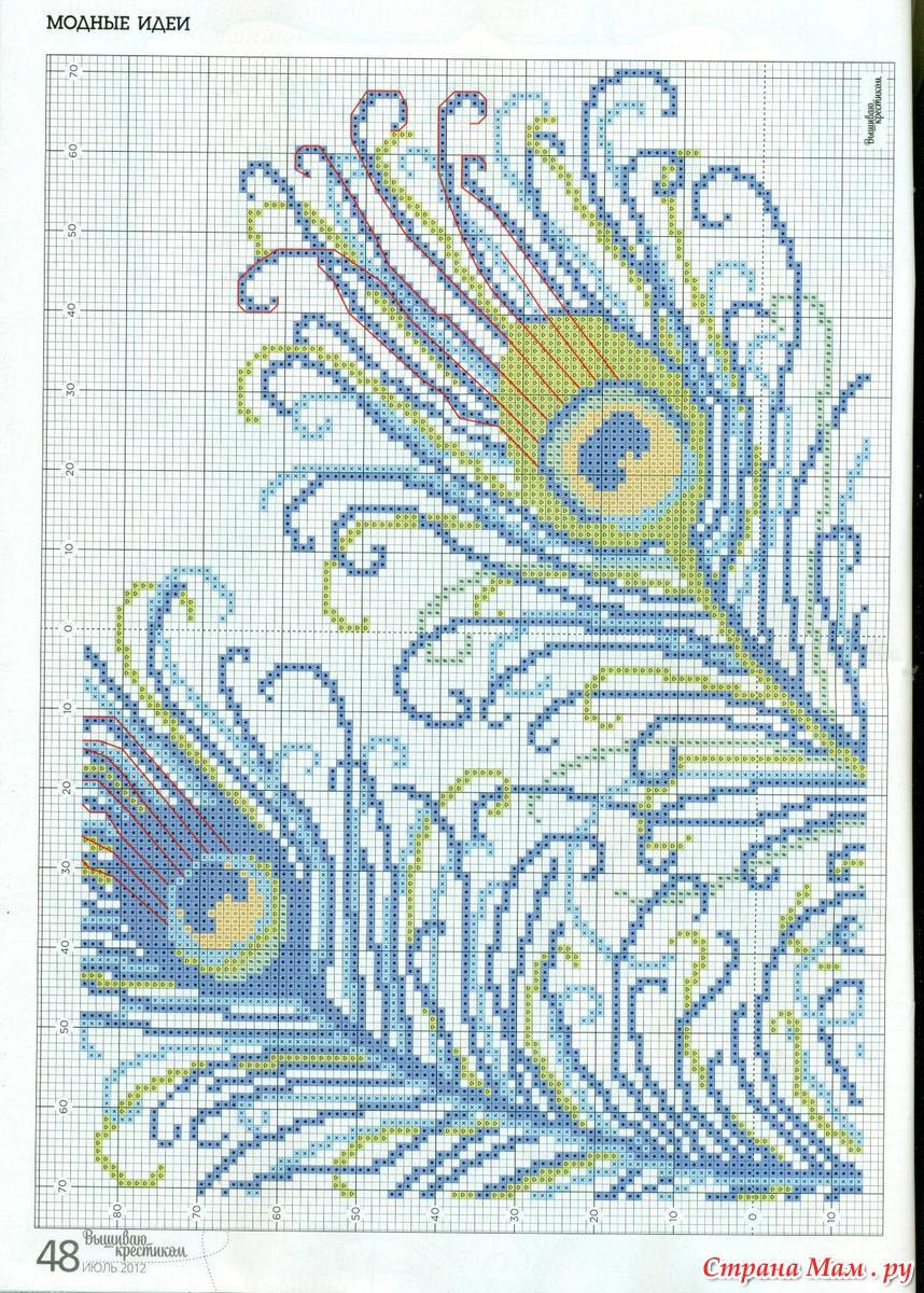 Вышивка крестом перо павлина схемы 9