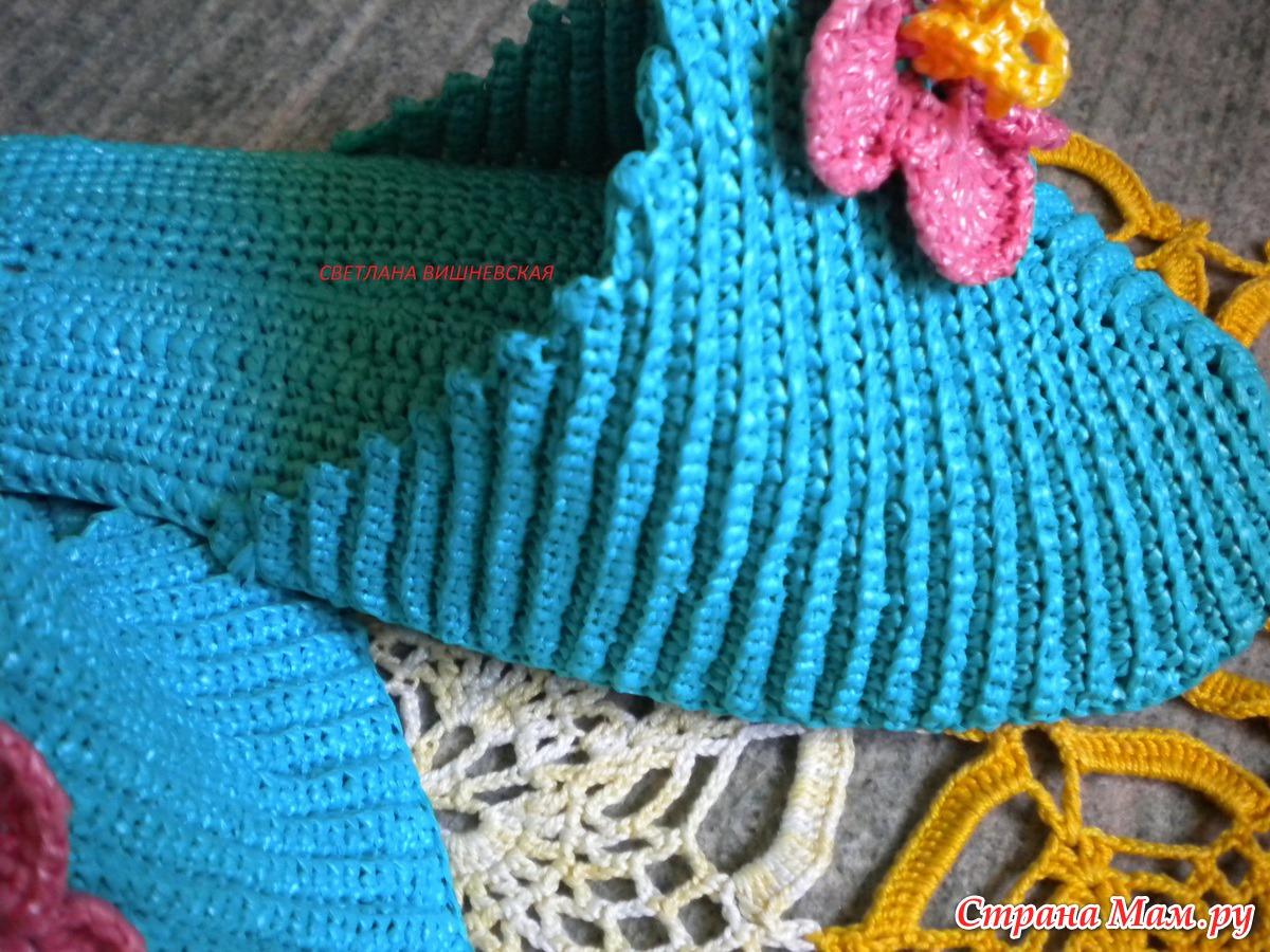 Вязания домашние шлепки крючком