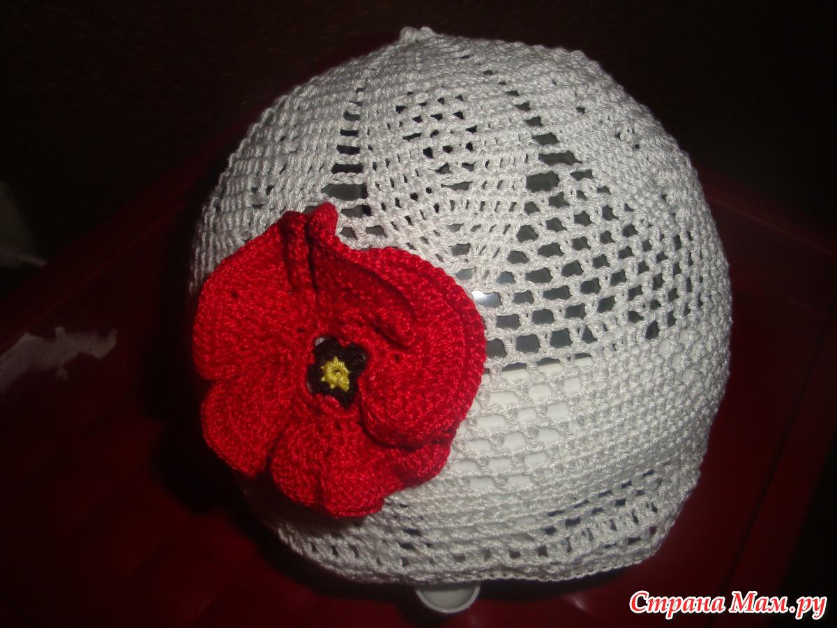 Вязание шляпок для девочки крючком страна мам