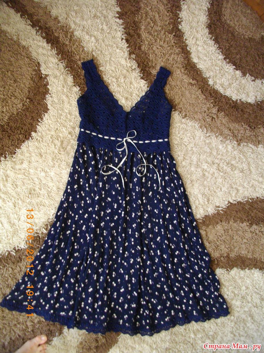 Платье из ткани и вязания крючком фото