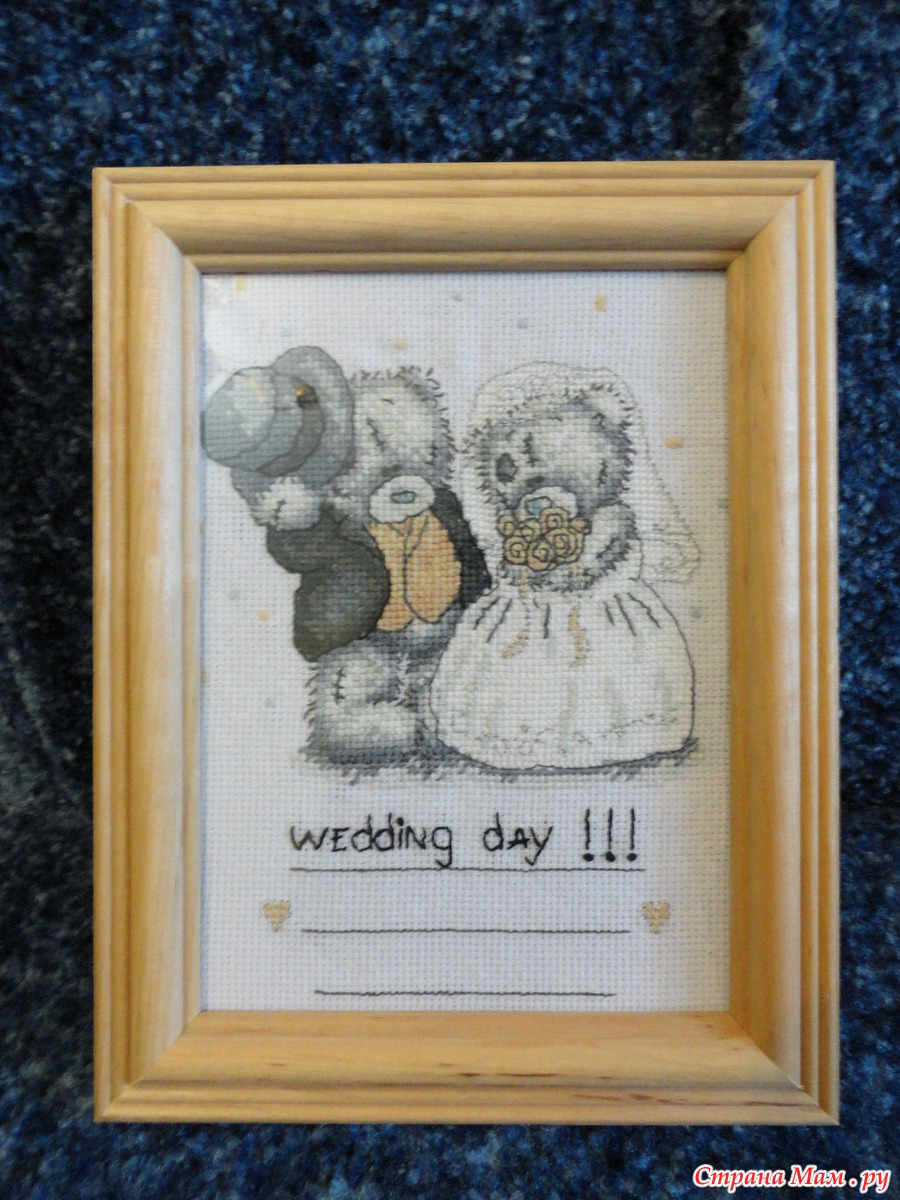 Вышивка на свадьбу тедди