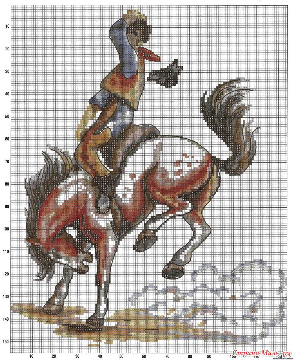 Схема вышивки мальчика с лошадкой