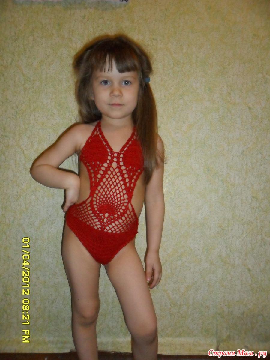 Связанная юная девочка фото 6 фотография