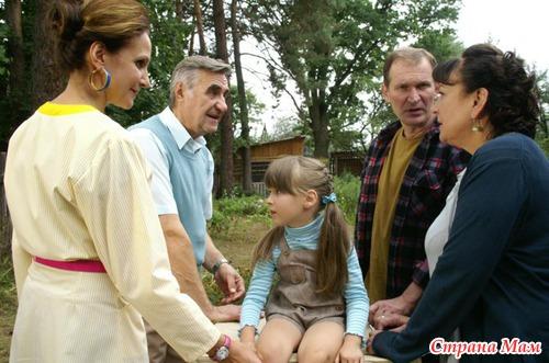 Не стоит забывать, что это украинский сериал, а сейчас политическая ситуация между