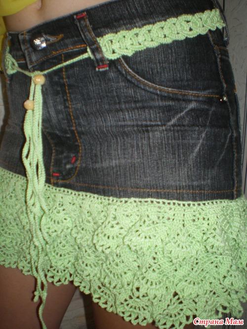 Наша юбка из старых джинсов готова