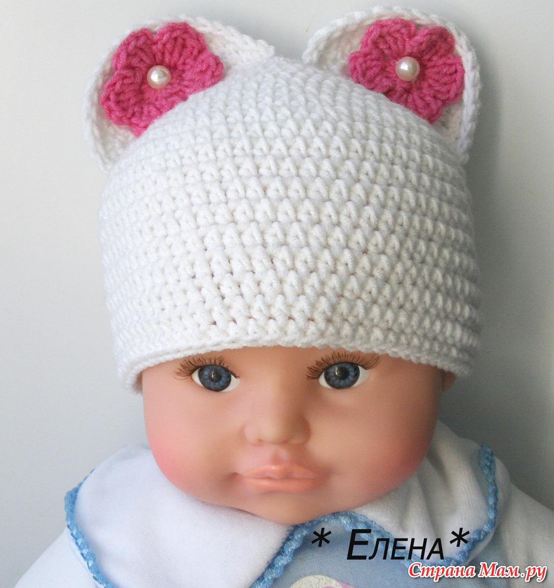 шапки для малышей вязать сумки