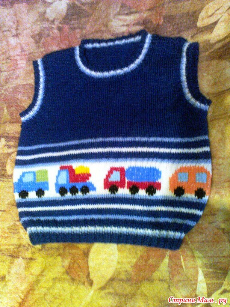 Вязание на мальчика свитер с машинками
