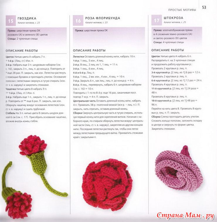 Вязание крючком букеты цветы схемы
