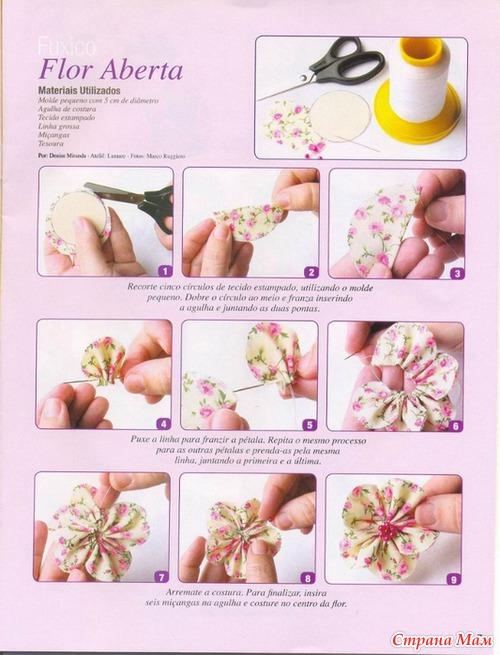 Цветы из разных тканей своими руками