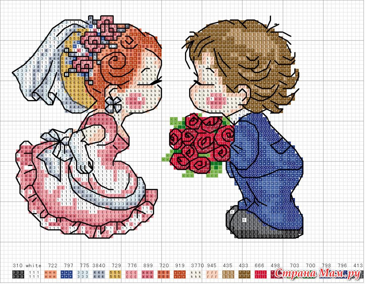 Схема вышивки крестом свадебная тематика