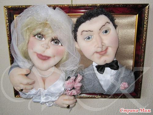 20 лет какая свадьба совместной жизни: