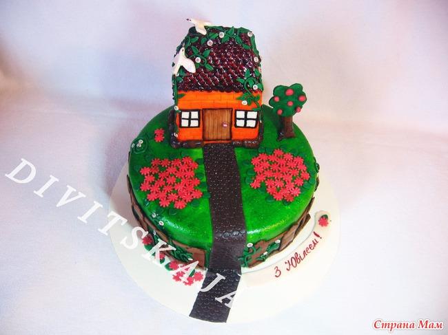 Как сделать торт в виде дома из мастики