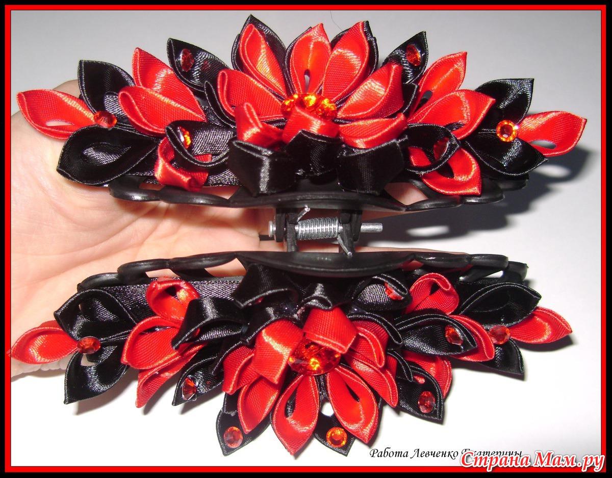 Заколки для волос своими руками из лент цветы8
