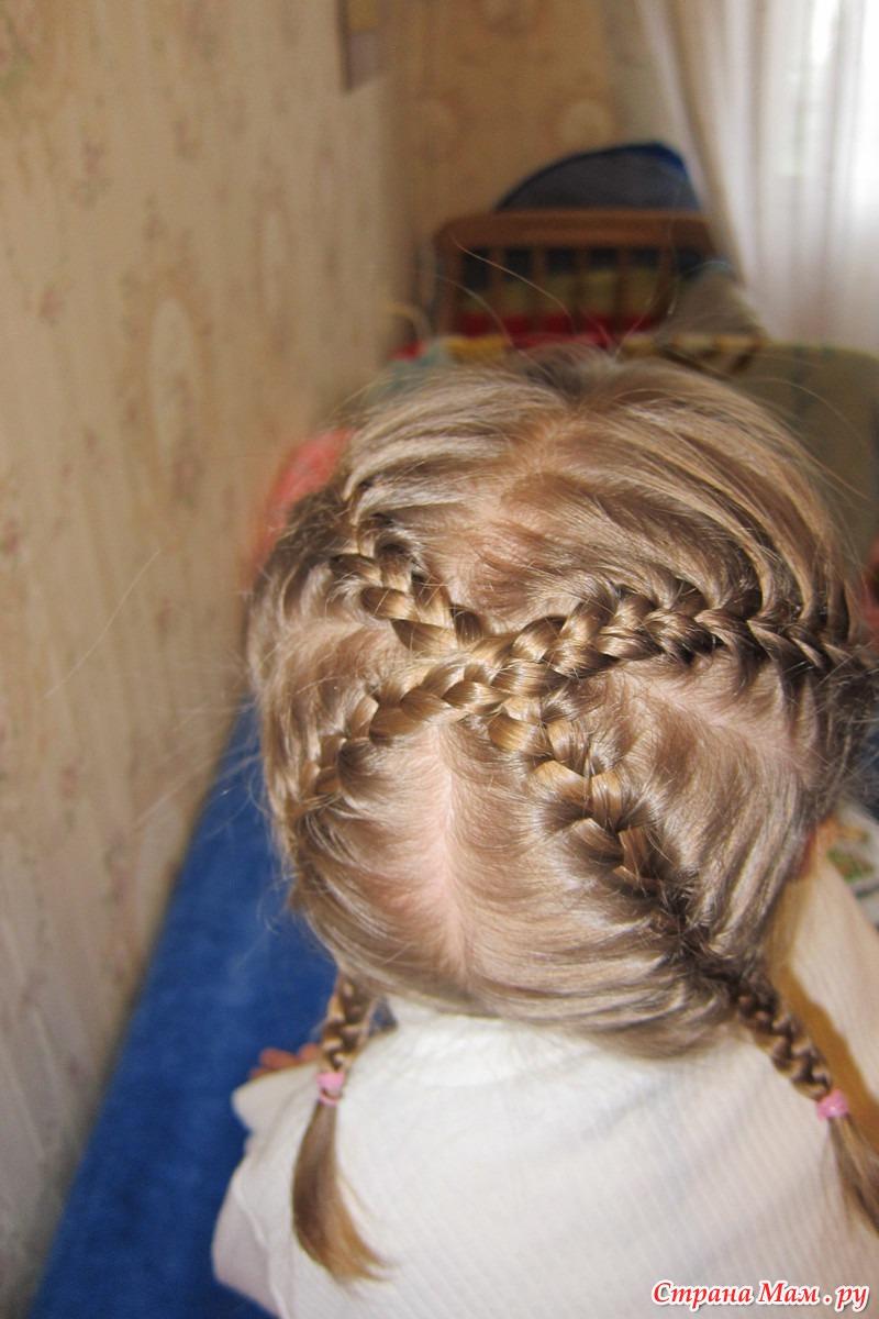 Красивые прически с короткими волосами девочки заплетать
