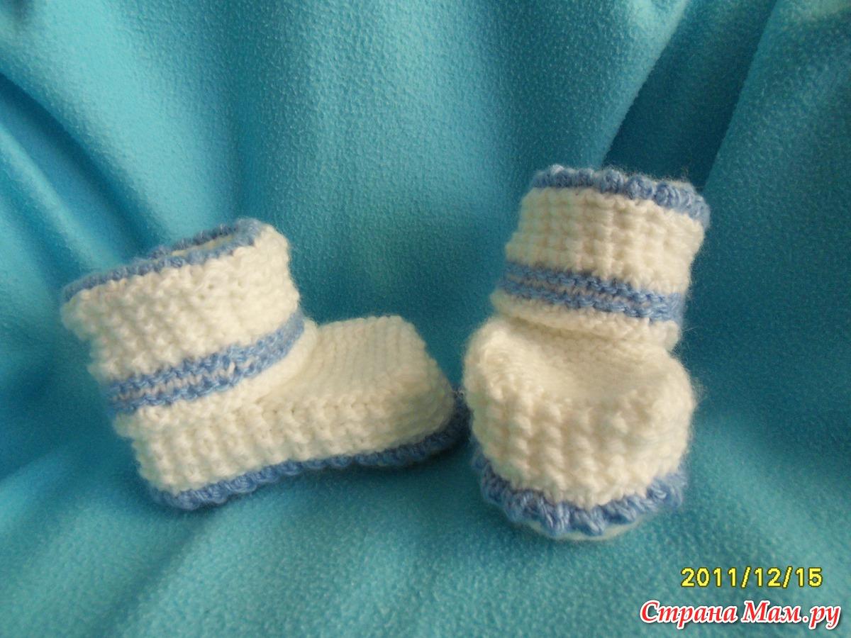 Вязание спицами пинетки без шва на подошве