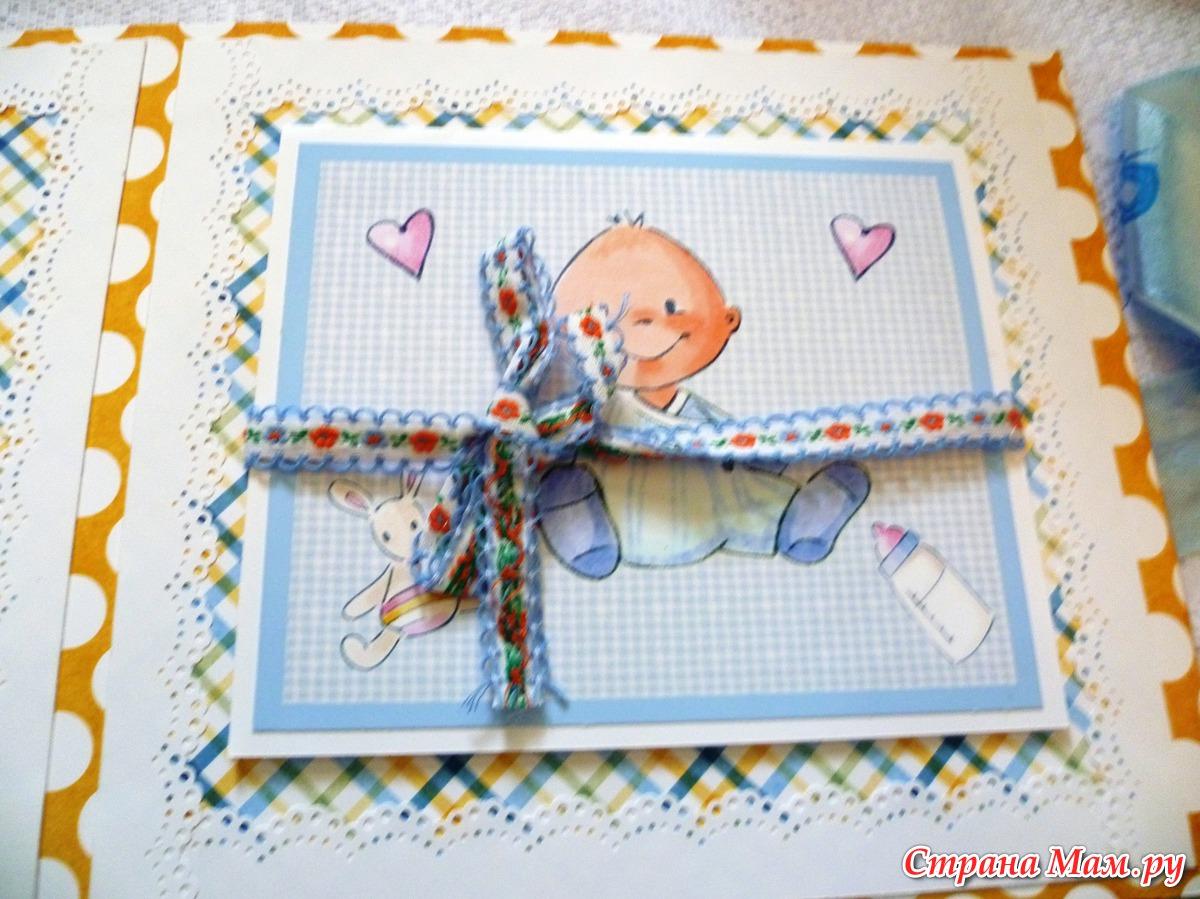 Как сделатьальбомов для новорожденных мальчиков