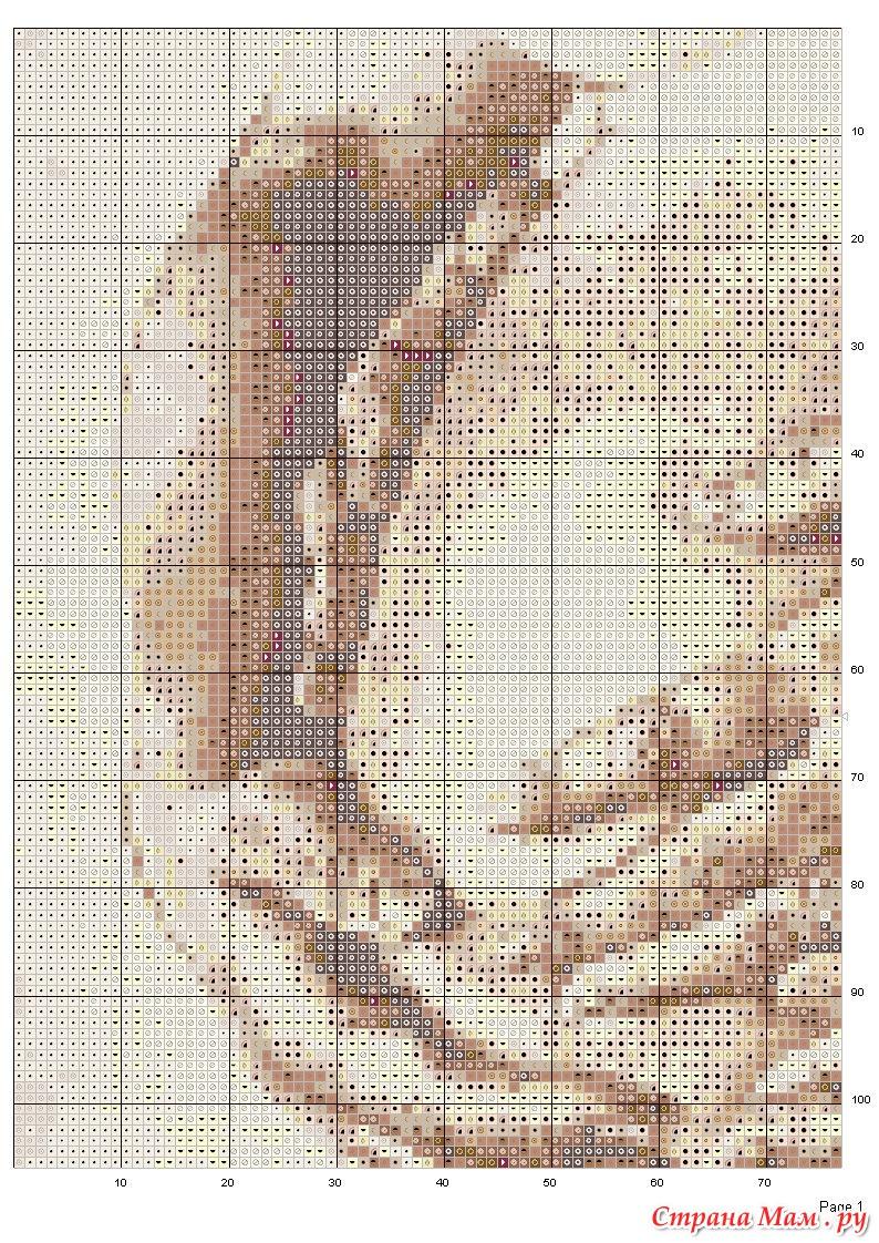 Схема вышивка крестом беременная