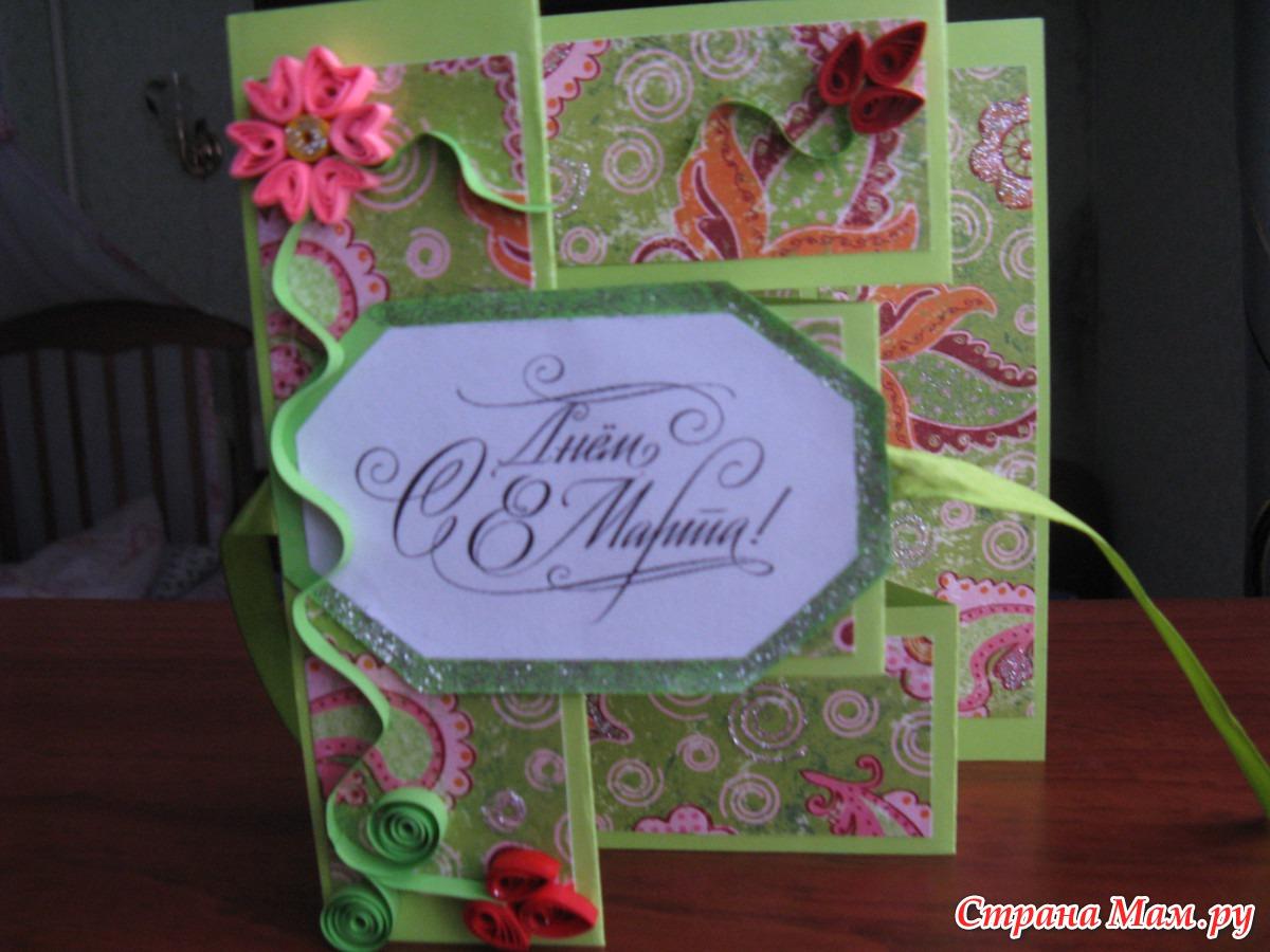 Красивые открытки с Днём рождения маме, скачать бесплатно, отправить 42