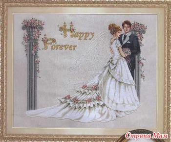 Свадебная тематика картинки