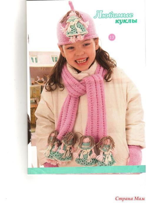 более 40 моделей детских шапок с описаниями вязание страна мам