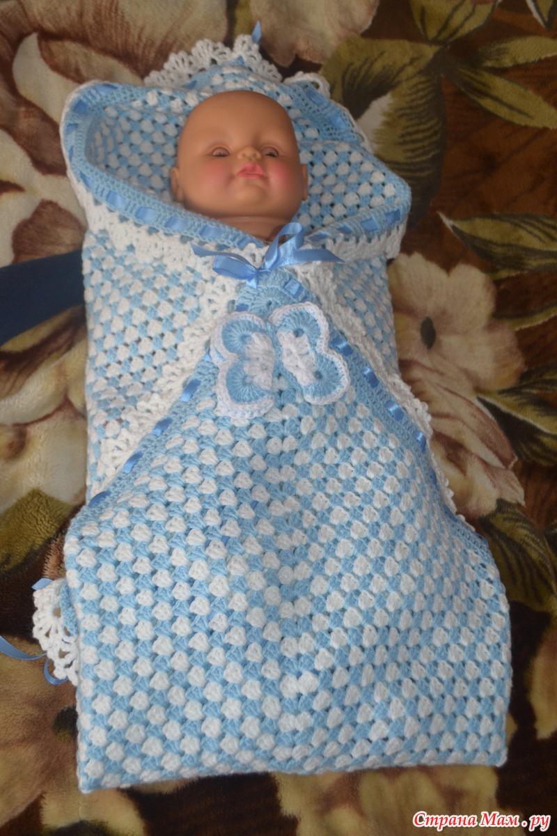 Вязанный конверт для новорожденного спицами схема фото
