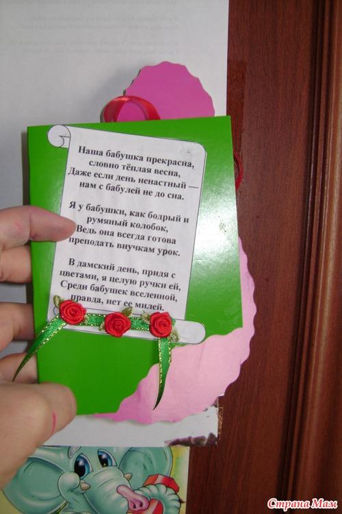 Подарок бабушке на день рождения своими руками от внучки 20 лет