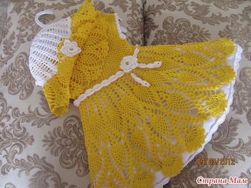 Наше ананасовое платье!