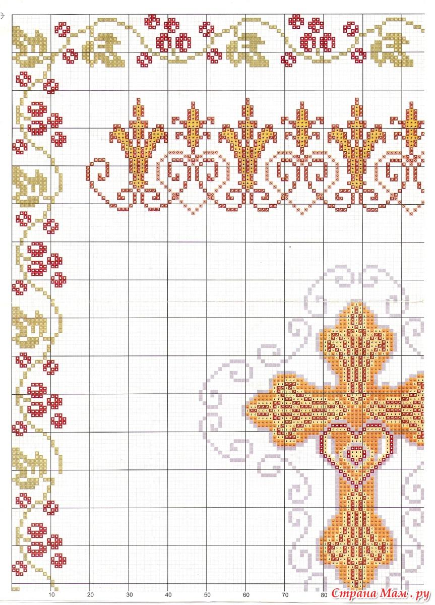 Схема вышивки на крестильной рубашки
