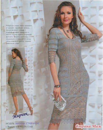 Скачать журнал мод платьев