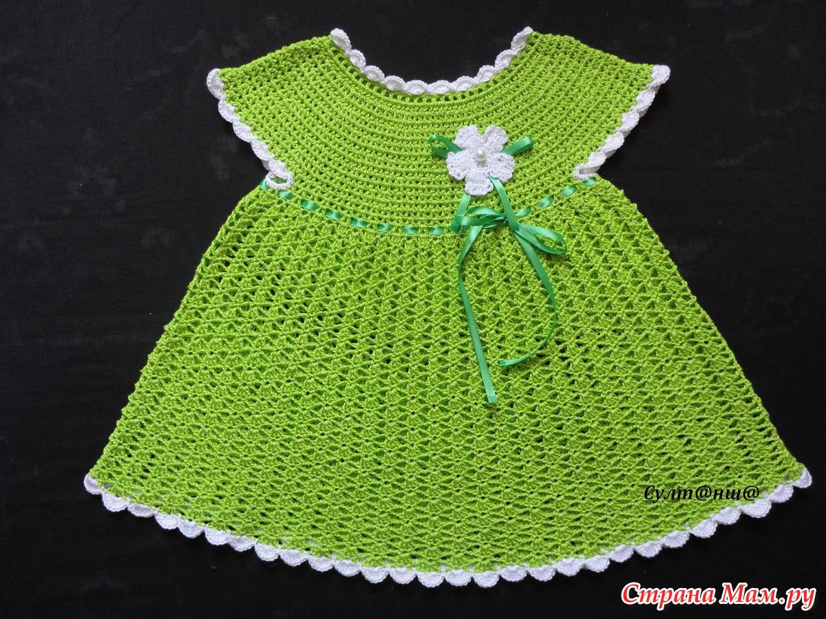 Вязаное платье для девочки крючком. 203 схемы вязания 37