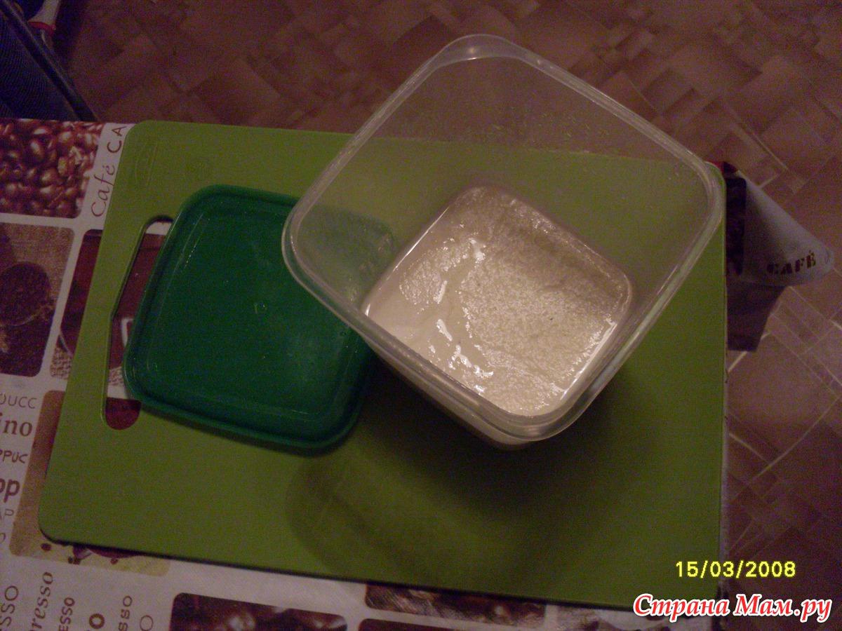 рыбная скоблянка рецепт с фото