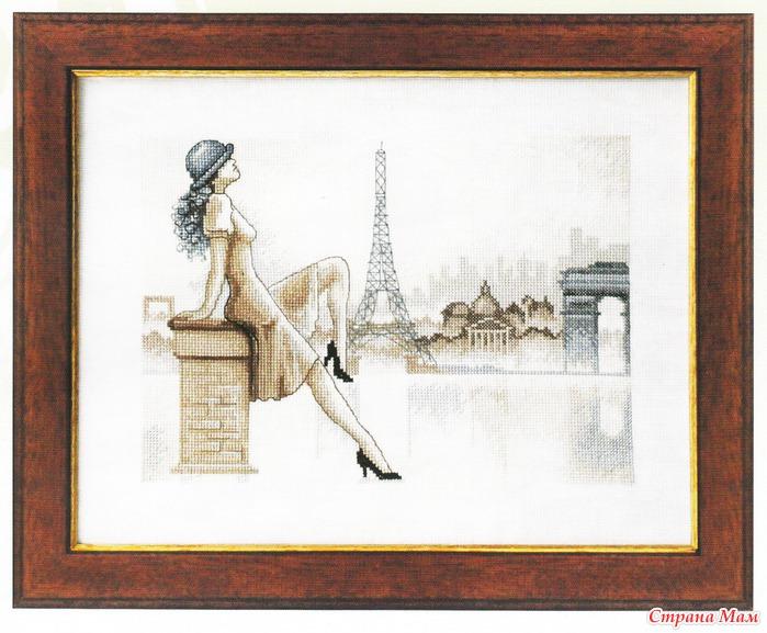 Романтический Париж