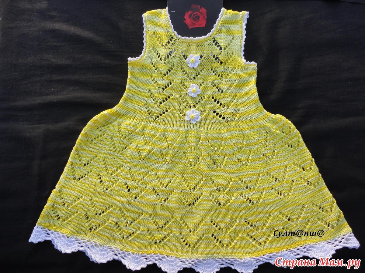 Вязание спицами детский летний сарафан
